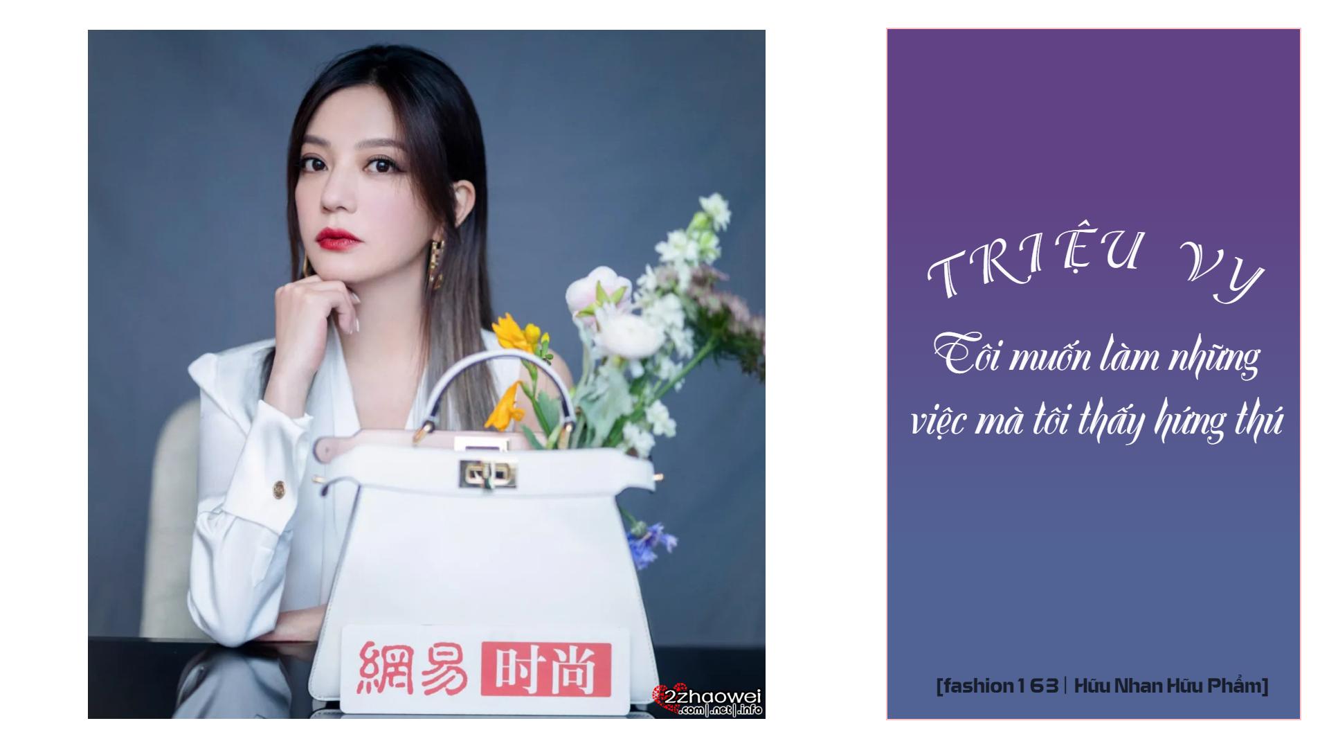 [fashion163 Hữu Nhan Hữu Phẩm] Triệu Vy: Tôi muốn làm việc mà tôi thấy hứng thú  #2zhaoweiVietSub