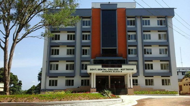 Government  Dental College, Kottayam Image