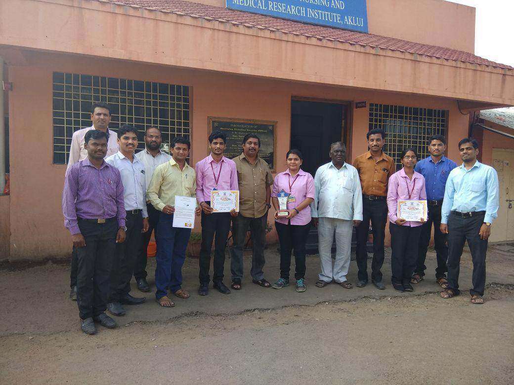 Vijaysinh Mohite Patil College of Nursing and Medical Research Institute, Solapur Image