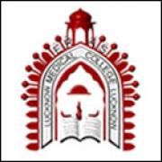 Era's Lucknow Medical College and Hospital, Lucknow