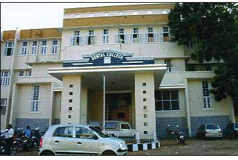 Government Dental College, Thiruvananthapuram Image
