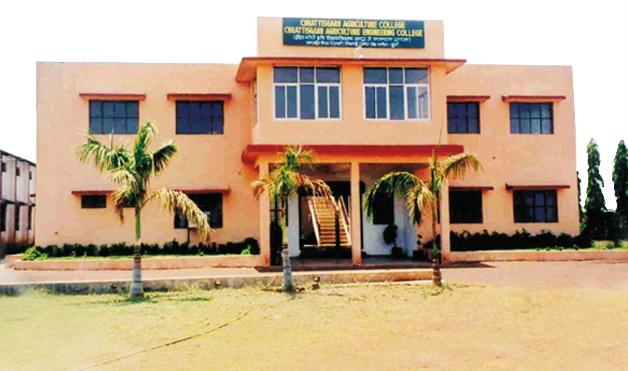 Chhattisgarh College of Agriculture Bhilai, Durg