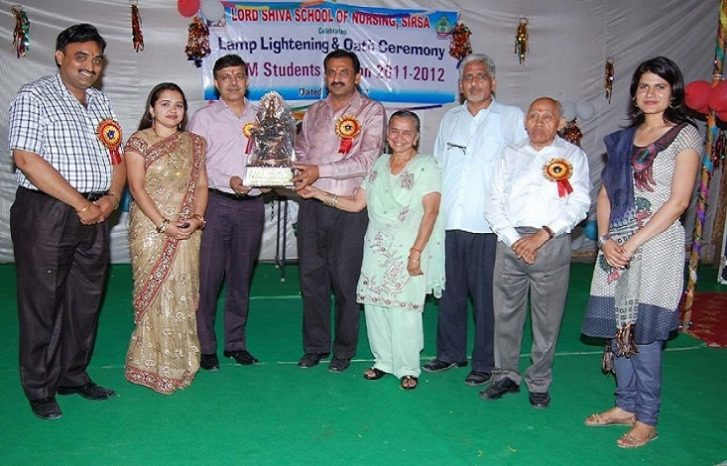 Lord Shiva School Of Nursing, Sirsa Image