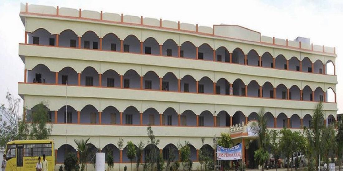 Bellamkonda Institute of Technology and Science, Prakasam