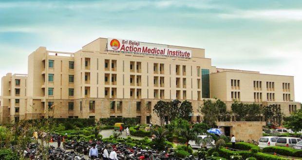 Shri Balaji Action Medical Institute Image