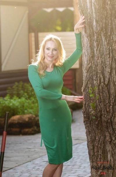 Profile photo Ukrainian lady Ekaterina