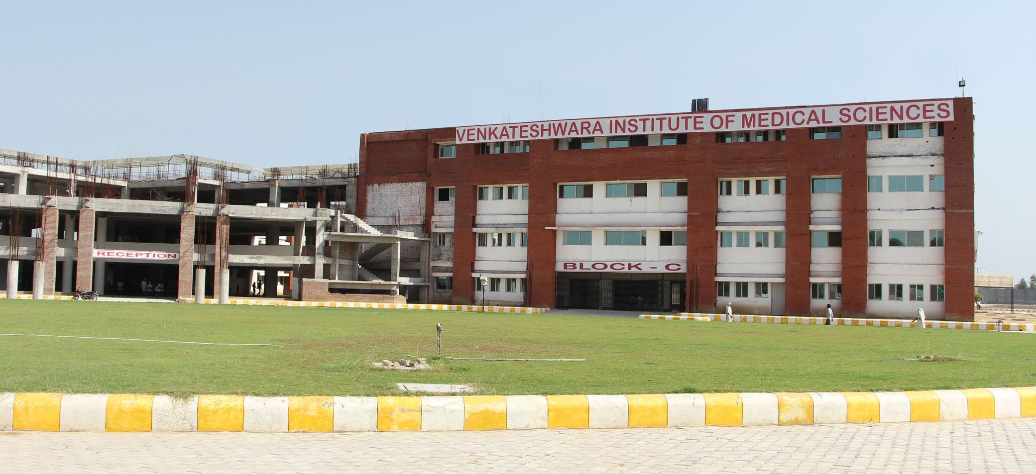 Venkateshwara Institute of Medical Sciences, Gajraula