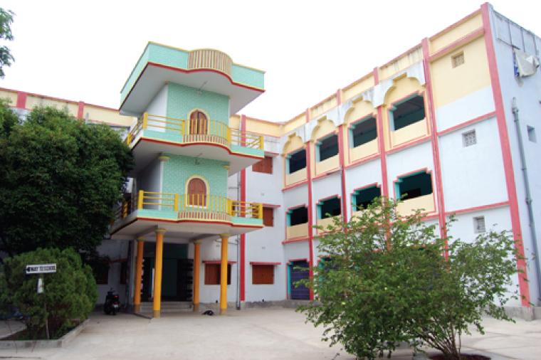 Sarada Ma Girls' Colleg, Barasat Image