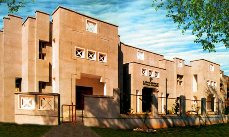 S.S.Patel College of Physical Education, Vallabh Vidyanagar
