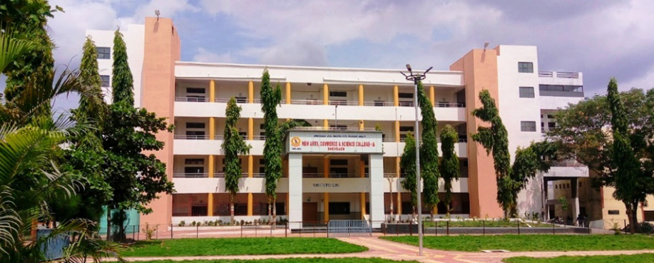 New Arts, Commerce and Science College Shevgaon, Ahmednagar
