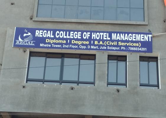 Regal College of Hotel Management, Solapur Image