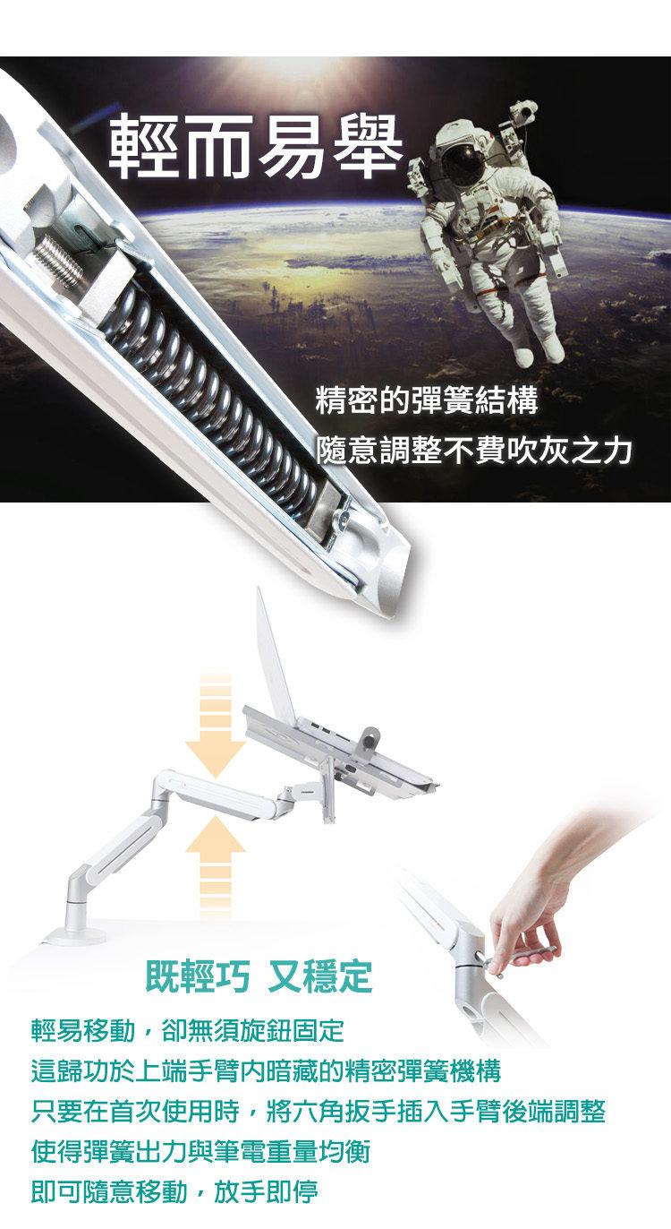 市面上最佳懸臂式筆電支架,桌用便利,工作電競如虎添翼