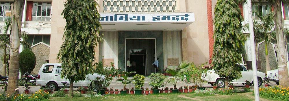 School of Nursing Sciences and Allied Health, Jamia Hamdard, New Delhi Image