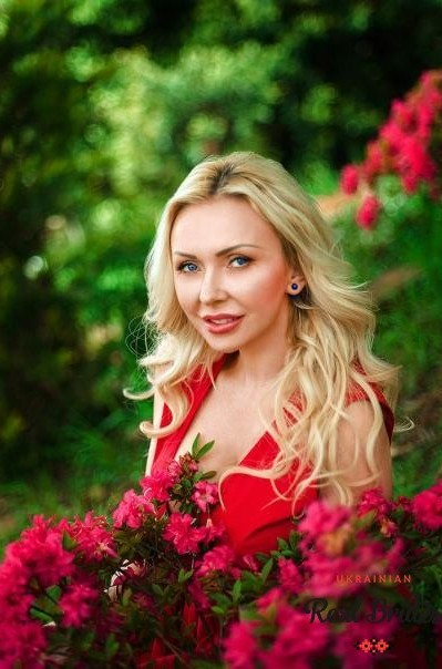 Profile photo Ukrainian women Natalia