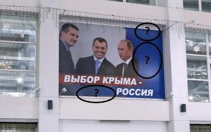 Крымская весна без Чалого