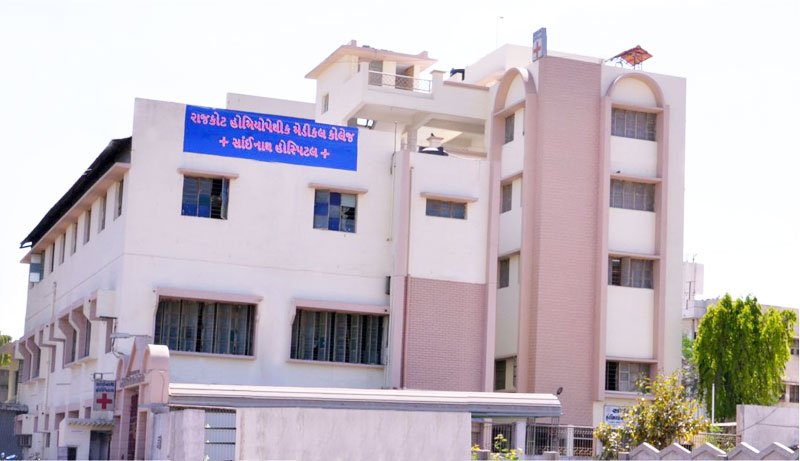 Rajkot Homoeopathic Medical College Image
