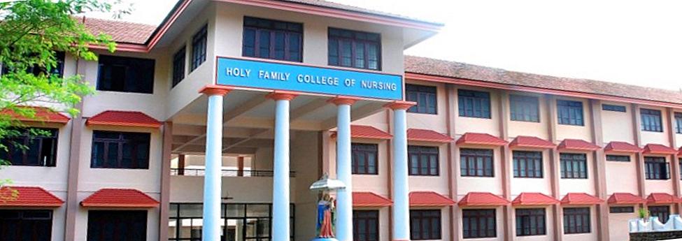Holy Family School Of Nursing Muthalakodam