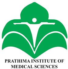 Prathima Institute Of Medical Sciences, Karimnagar