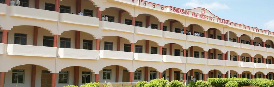 Prakasam Engineering College, Prakasam