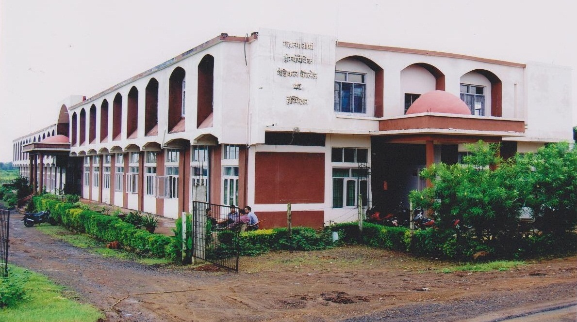 Mahatma Gandhi Homoeopathic Medical College Image