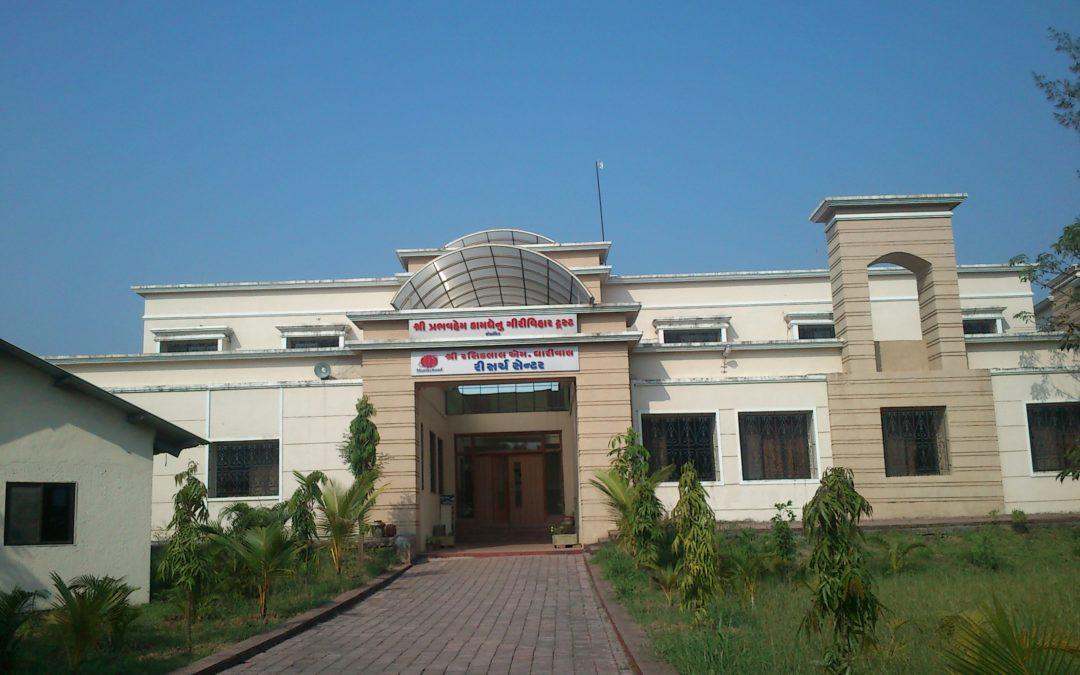 Shree Rashiklal Manickchand Dhariwal Ayurved College and Hospital Image