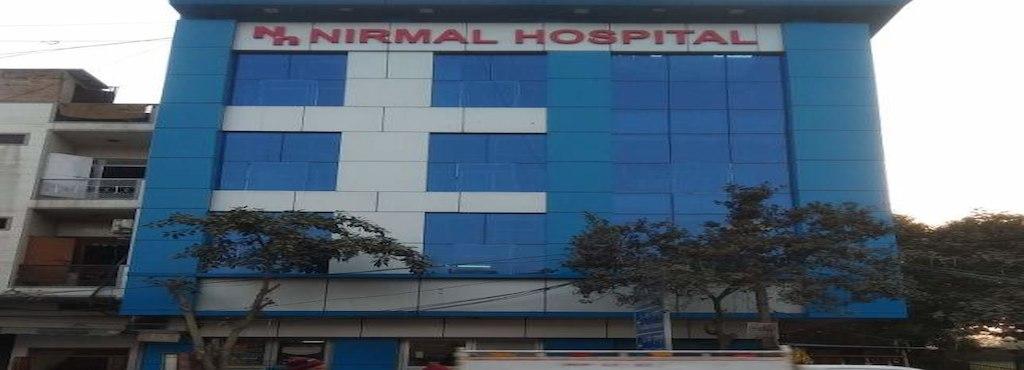 Nirmal Hospital Image