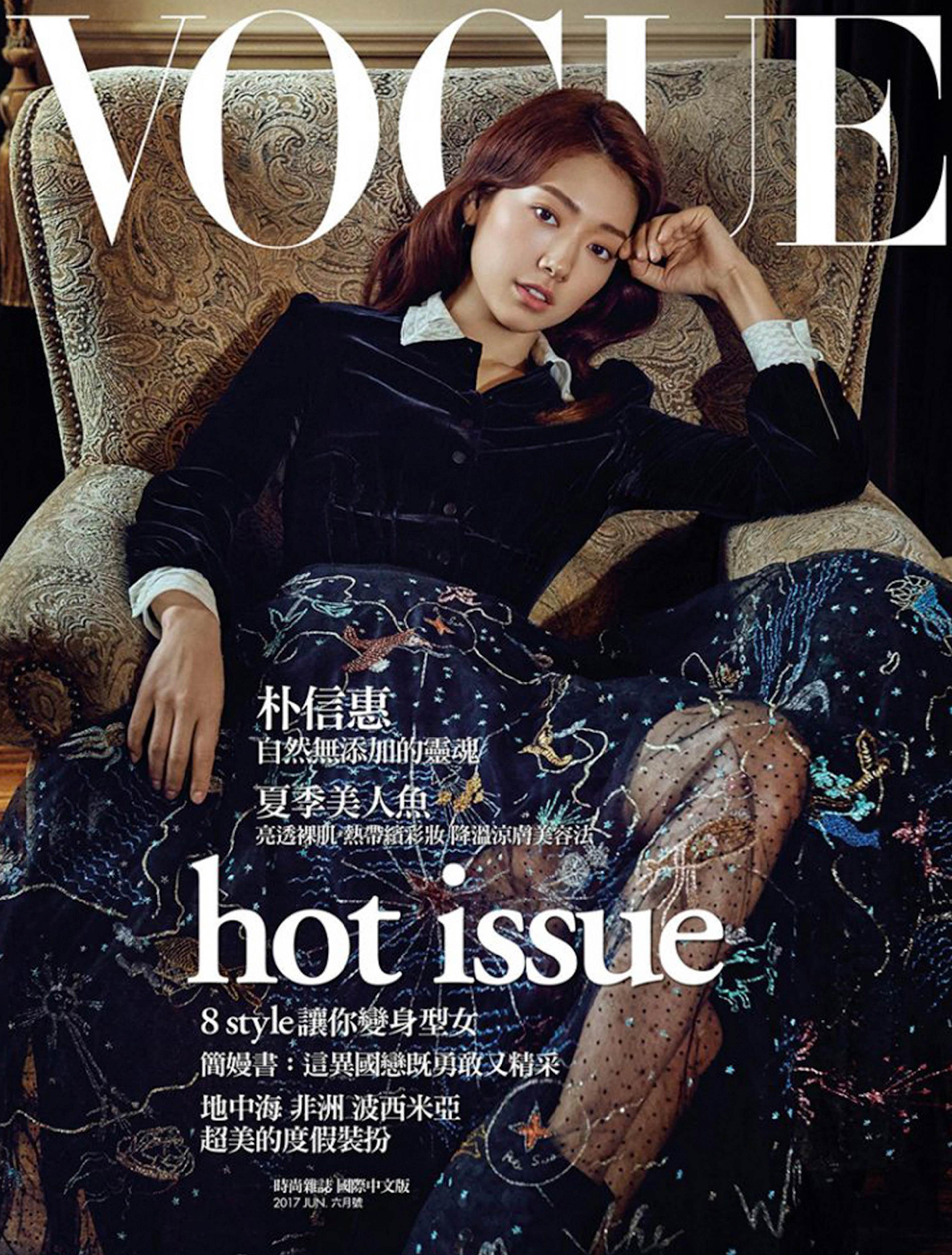 Vogue Taiwan, June 2017