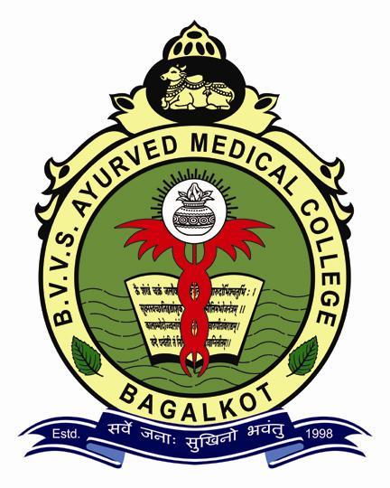 Shri Basaveshwar Vidya Vardhak Sangha Ayurved Medical College and Hospital, Bagalkot