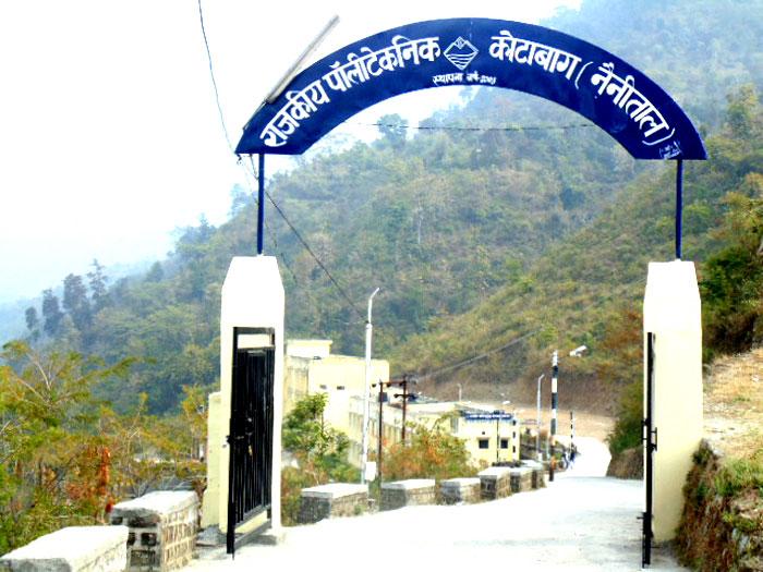 Government Polytechnic Kotabagh, Nainital
