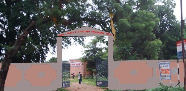Government Girls PG College, Chhatarpur