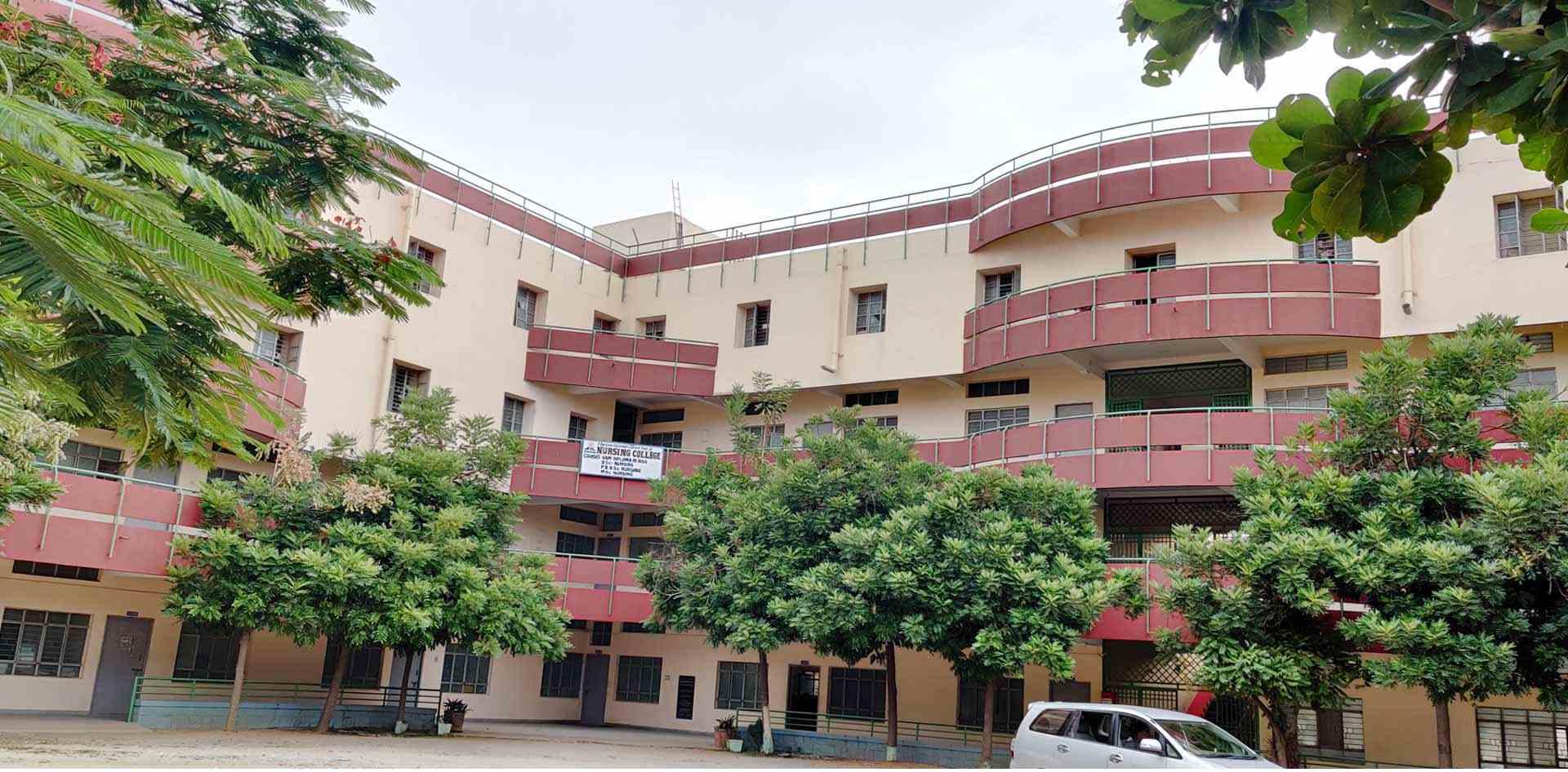 Pavan School and College of Nursing, Kolar