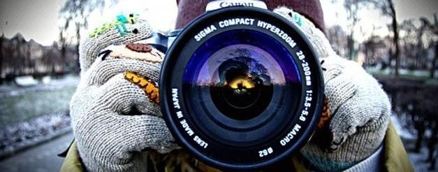 Приглашаем всех любителей фотографии принять участие в Муниципальном фотоконкурсе «В объективе – Семья»