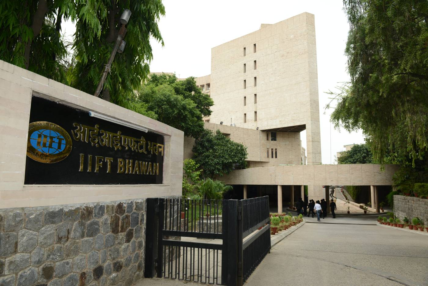 IIFT (Indian Institute of Foreign Trade), New Delhi Image