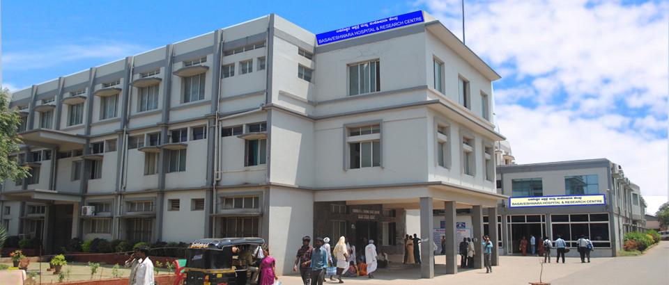 Basaveswara Medical College and Hospital, Chitradurga