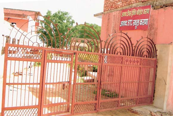 Anand Teacher's Training College