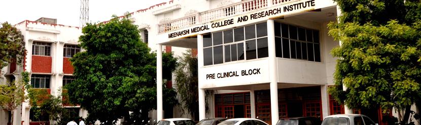 Meenakshi Medical College Hospital and Research Institute, Kanchipuram Image