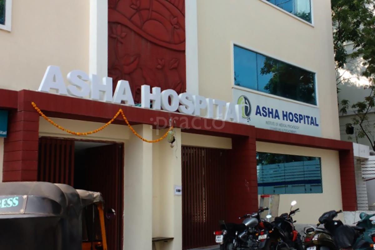 Asha Hospital, Hyderabad Image