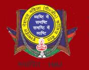 Ismail National Mahila (PG) College, Meerut