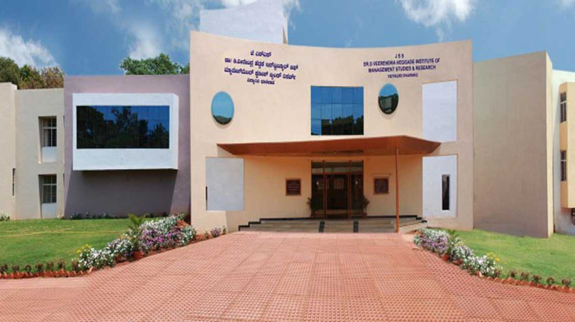 DR. D. VEERENDRA HEGGADE INSTITUTE OF MANAGEMENT STUDIES AND RESEARCH