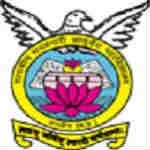 Government Autonomous Dhanwantari Ayurveda College and Hospital, Ujjain
