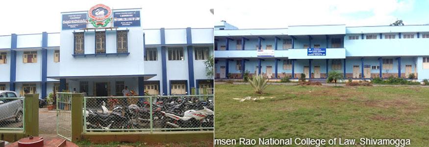 C. Bhimasena Rao National College of Law, Shivamogga Image
