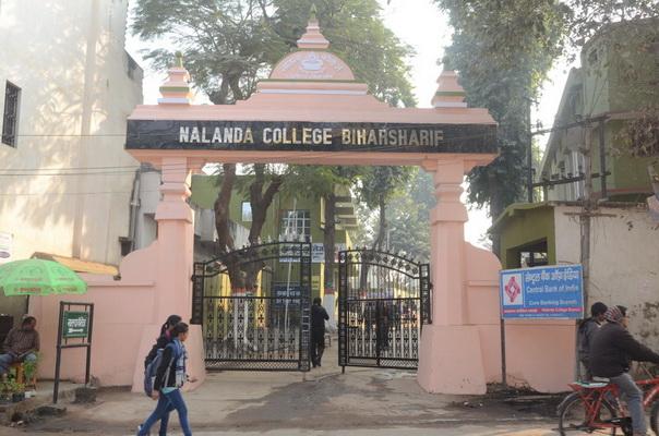 Nalanda College