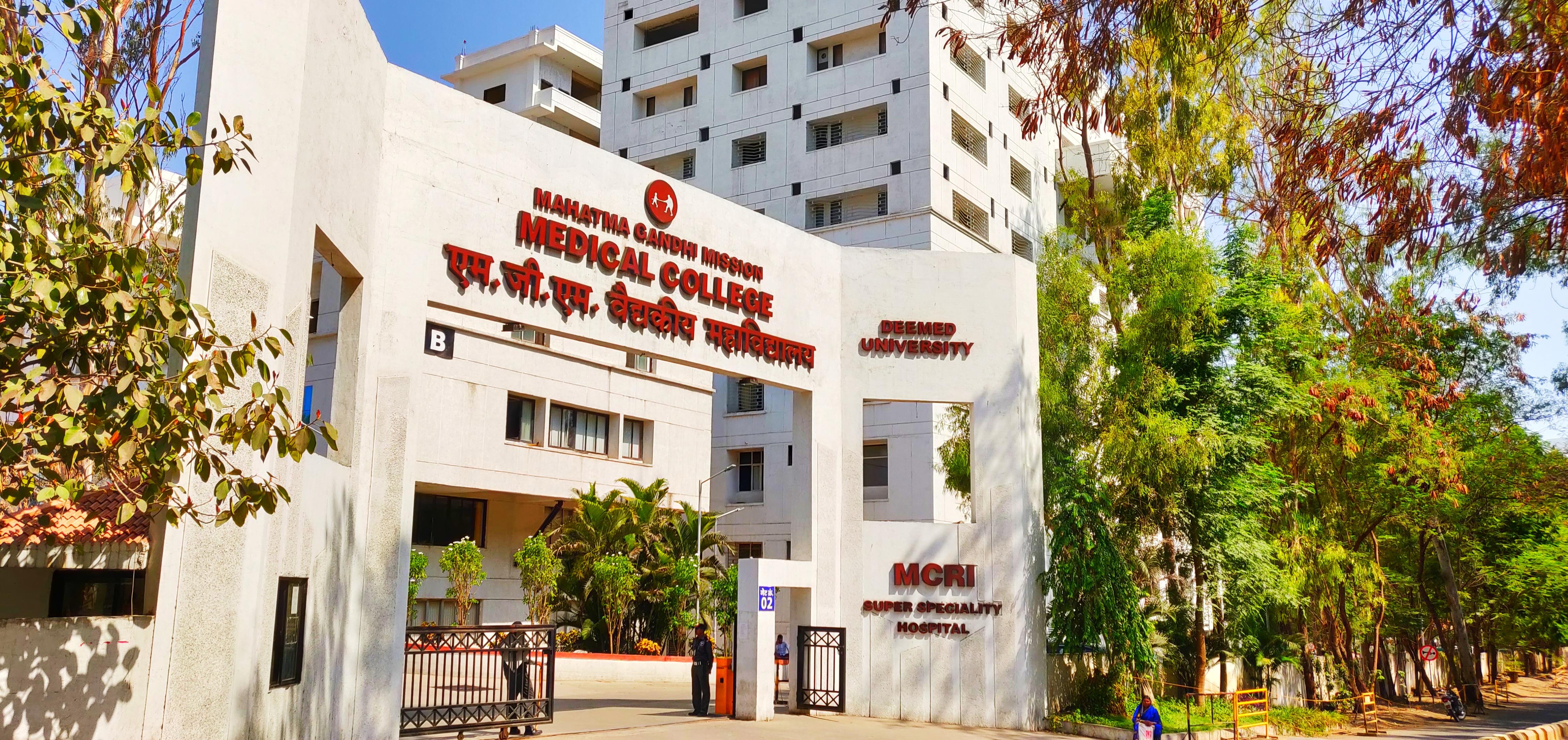 Mahatma Gandhi Missions Medical College and Hospital, Aurangabad Image