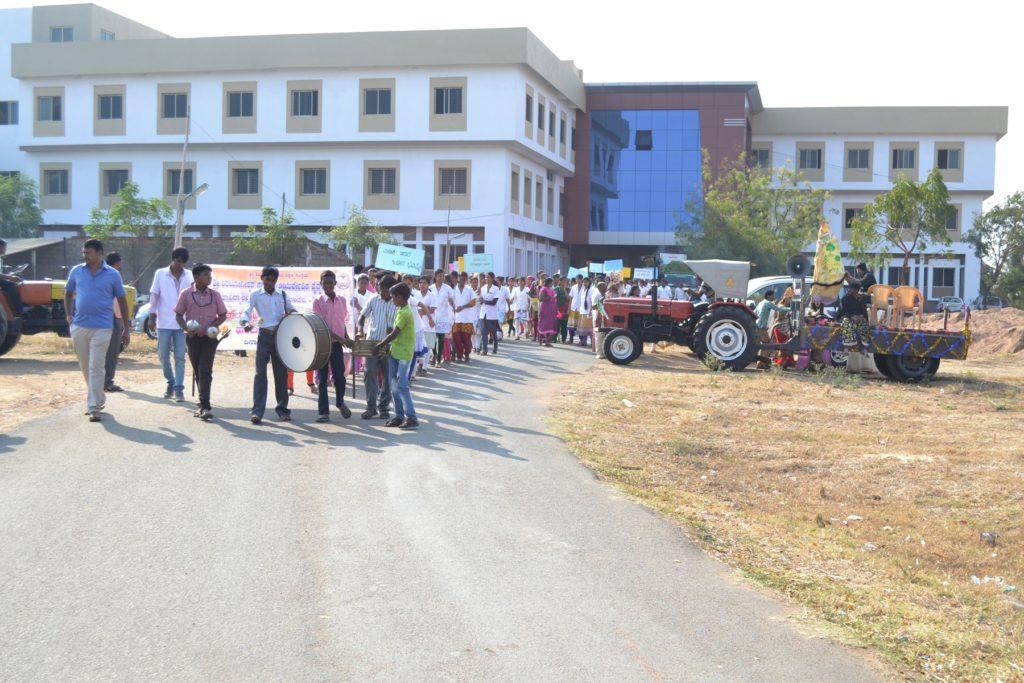 Shri Shivayogeshwar Rural Ayurvedic Medical College and Hospital Image
