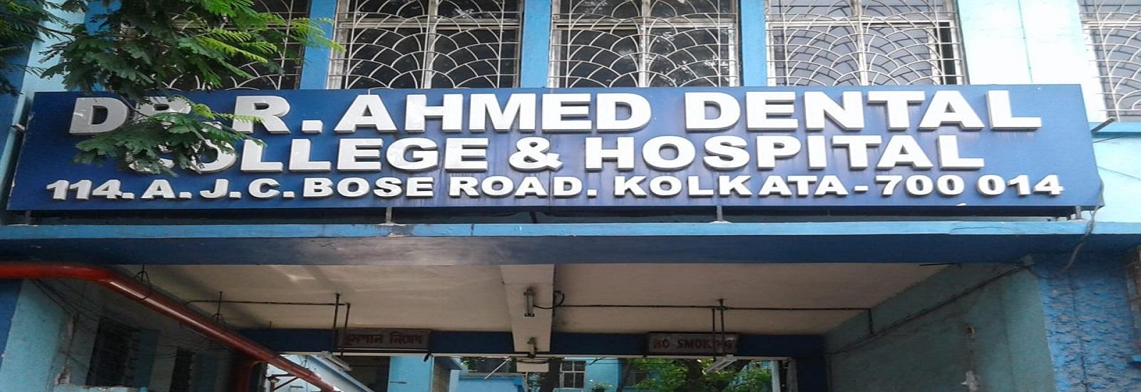 Dr. R. Ahmed Dental College and Hospital, Kolkata Image