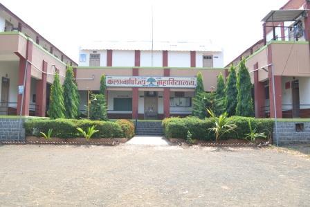 Arts and Commerce College, Madha, Solapur