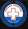 Poyanil College of Nursing, Pathanamthitta