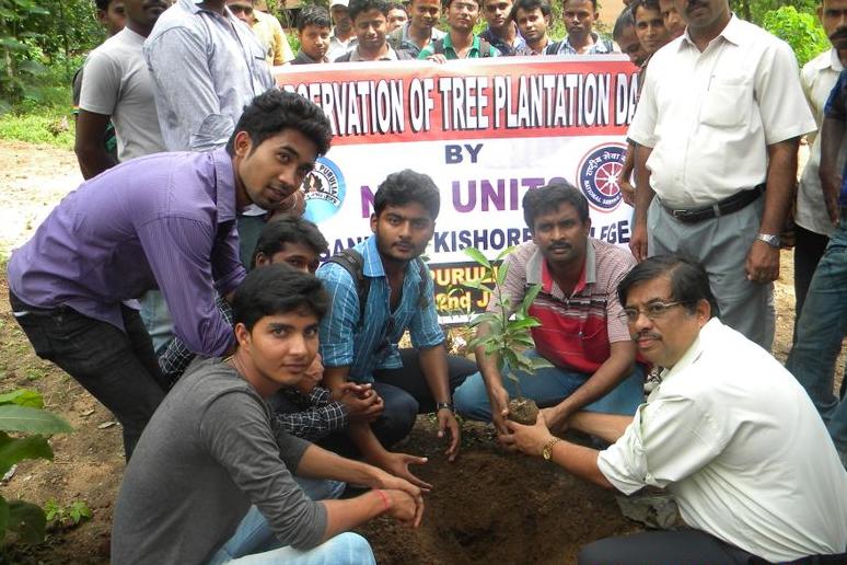 Jagannath Kishore College, Purulia Image