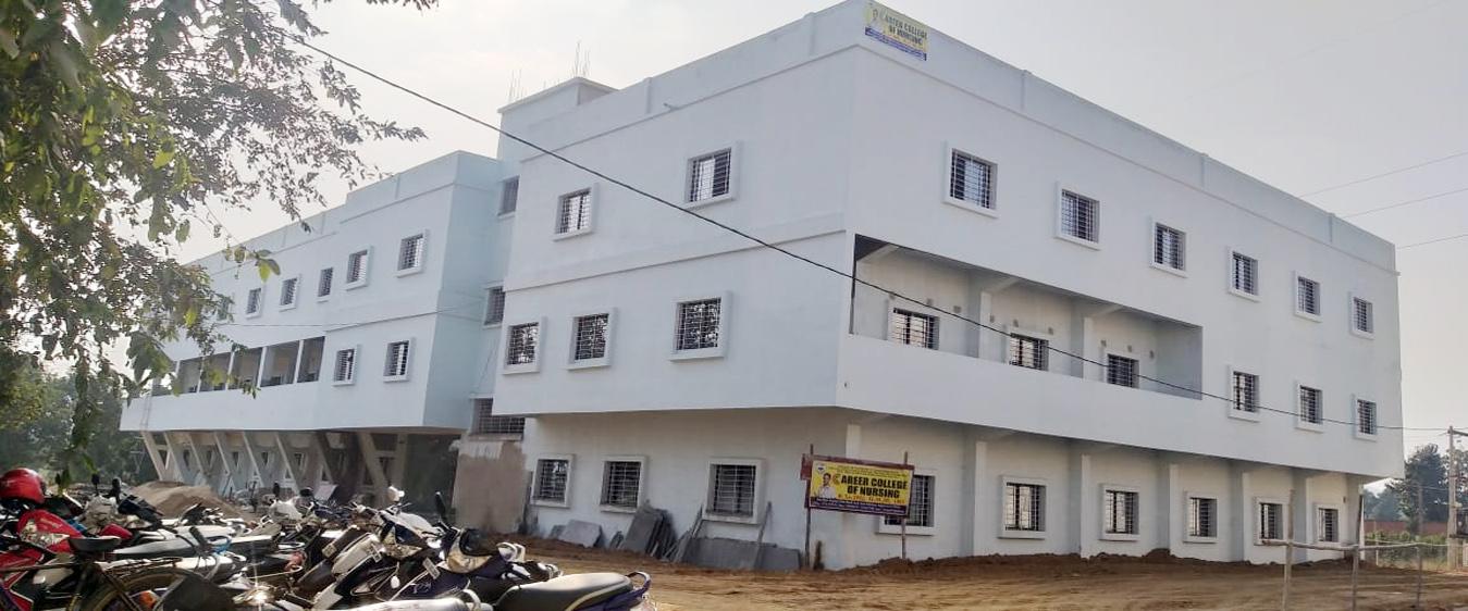 Career College Of Nursing, Raigarh