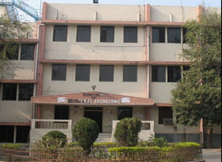 JNTUH College Of Engineering, Hyderabad Image